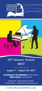 Cape Cod Chamber Music Festival's 38th Season