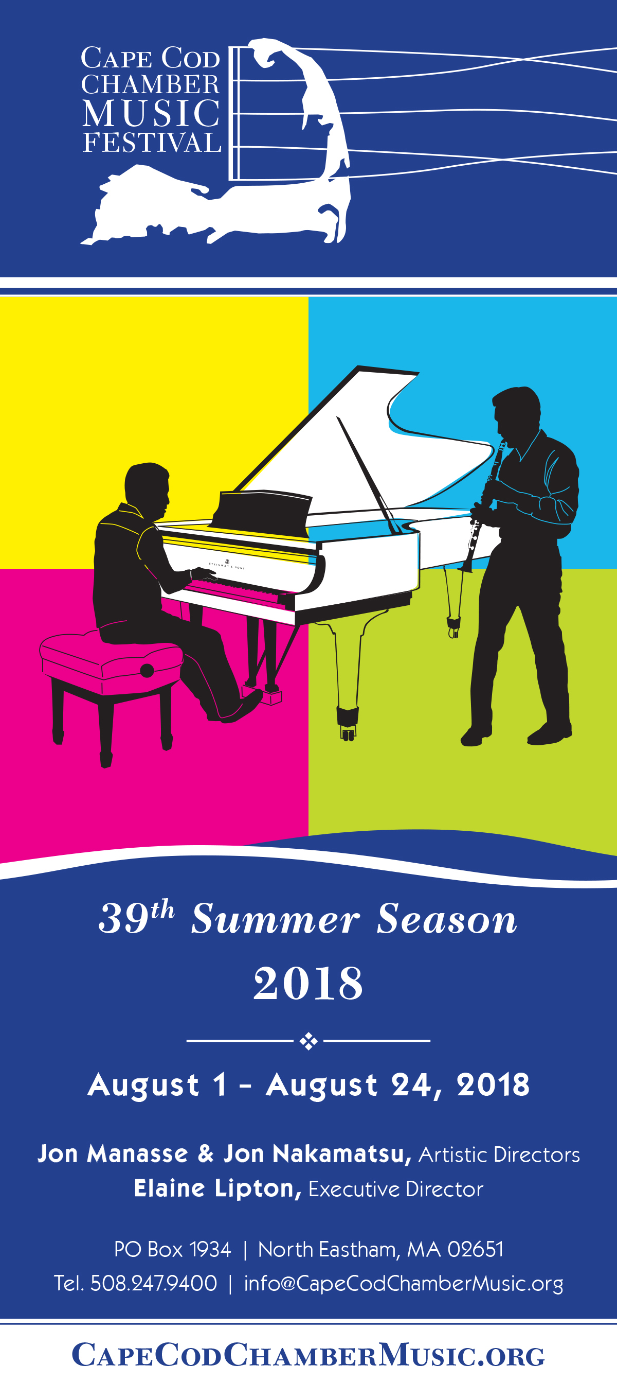 Two Beethoven Quartets Featured in Cape Cod Chamber Music